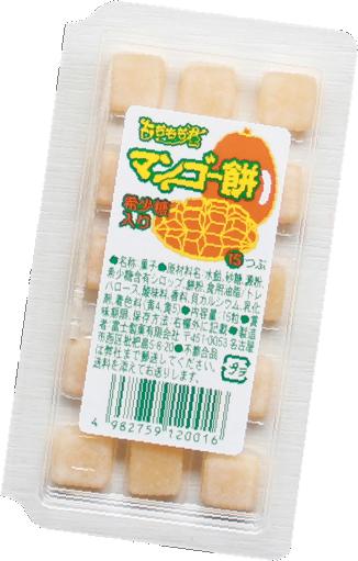 マンゴー餅