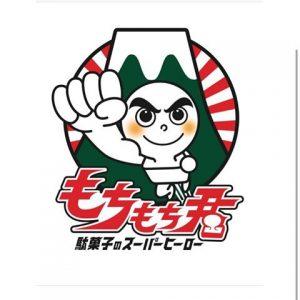 新商品パッケージデザインの採用発表!!!
